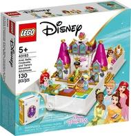 樂高 LEGO 積木 Disney 迪士尼 系列 愛麗兒貝兒仙杜瑞拉蒂安娜 口袋故事書43193 現貨代理