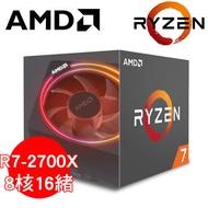 AMD Ryzen 7-2700X 3.7GHz 中央處理器 R7-2700X (8核16緒)
