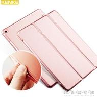 肯客 蘋果iPad Air1保護套超薄ipadair1全包皮套平板iPad5軟邊殼 晴天時尚館 &客天下居家