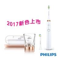 PHILIPS 飛利浦 HX9312 / HX-9312 玫瑰金 鑽石靚白音波震動電動牙刷 內附2個刷頭+旅行盒+充電杯