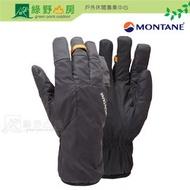 《綠野山房》Montane 英國 男 VO漩渦 GT防水透氣手套 GTX防水手套 保暖手套 Vortex Glove 黑 GVOGL-BLA
