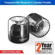 ORICO Mini Transparent Bluetooth Speaker Portable Wireless Speaker Sound System 3D Stereo TF AUX Microphone Transparent Speaker รุ่น BS6 Bluetooth V4.2 Speaker Black ลำโพงบลูทูธ ลำโพงเล่นเพลงผ่าน AUX / SD card / บลูทูธ แบตในตัว ขนาดเล็กพกพา