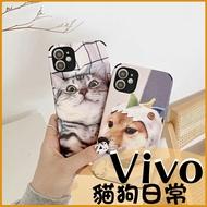 寵物日常 VIVO X50 X50 Pro X60 S1  防摔手機殼 鏡頭保護 防撞 貓咪 狗狗  可愛動物殼 軟殼