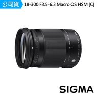 【Sigma】18-300mm F3.5-6.3 DC Macro OS HSM 標準變焦鏡頭(公司貨)