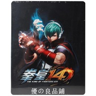 拳皇14 拳王XIV 格斗之王 KOF14 簡體/繁體中文 雙人現貨PS4游戲