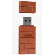 八位堂 8BitDo USB 無線藍芽接收器