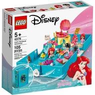 樂高LEGO 43176 迪士尼公主系列 - Ariel s Storybook Adventures