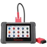 道通 AUTEL MX808 汽車診斷電腦 繁體 藍芽無線 台灣可更新 有服務 MS908 906 X431
