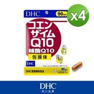 【DHC】輔酉每Q10 90日份(90粒/包)*4包組