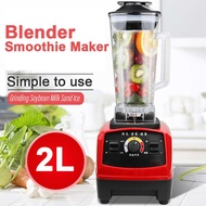 2L 800W Heavy Duty Commercial Grade Blender Mixer Juicer High Power Food Processor Ice Smoothie Bar Fruit Blender