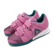 【REEBOK】訓練鞋 Legacylifter FW 運動 女鞋 健身房 舉重 支撐 穩定 包覆 球鞋 粉 綠(FU7876)