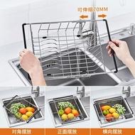 廚房水槽瀝水籃304不銹鋼水池瀝水架洗菜盆濾水籃碗架籃子可伸縮HM 時尚潮流