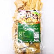 腐竹 腐皮 豆腐皮 黃金豆皮 非油炸豆皮 豆皮 切片腐竹 台灣腐竹 天然腐竹 黃豆 乾貨 乾糧 素食 全素 糧昇