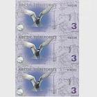 【耀典真品】北極 3 元 三連體 - 絕版塑膠鈔