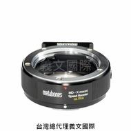 Metabones專賣店:Minolta MD -Xmount Speed Booster Ultra 0.71x(Fuji,Fujifilm,富士,美樂達,減焦,0.71倍,X-H1,X-T3,X-Pro3,X-E3,轉接環)