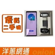 SONY xperia 1 128G 紫 (二手機) 手機 空機 攜碼 洋蔥網通