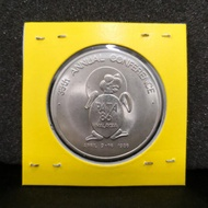 1986 Malaysia 35th Annual Conference of PATA 1 Ringgit BU coin- RM1