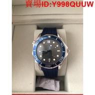【Linda代購】-Omega歐米茄海馬系類 亞米茄男士腕錶 男錶 手錶 機械錶霸氣 時尚百搭 歐米茄手錶 瑞士機械錶