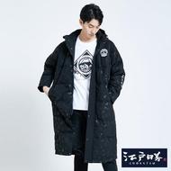 【EDWIN】江戶勝 長版羽絨外套-男款(黑色)