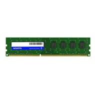 威剛ADATA DDR3-1333 2GB 桌電記憶體 記憶體大廠 穩定耐用 高相容 終身保固