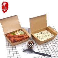 【外帶餐盒】一次性牛皮紙餐盒長方形加厚打包盒水果高檔快餐便當外賣餐盒