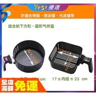 Gas Fryer Accessories Gas Fryer Oven Microwave Oven Bbq Paper