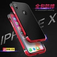 風速iphone X金屬邊框碳纖維PC背板后蓋蘋果i7 i8p手機殼保護套二合一