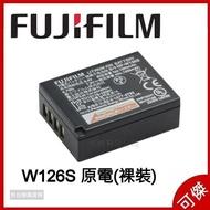 Fujifilm 平行輸入 富士NP-W126S 原廠電池 裸裝 適用X-T30 X-T20  X-T2 X-T3