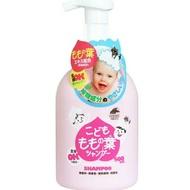 日本 KODOMO 弱酸性無香料 兒童洗髮精 500ml
