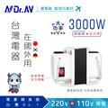 【Dr.AV】GTC-1000 升降電壓變換器、電源轉換器、調整器、變壓器(1000瓦)