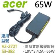ACER 65W 細針 變壓器 P236-M V3-331 V3-371g V3-372 V3-372T S3-392