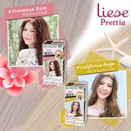 KAO Liese Prettia - Provence Rose - Pink / California Beige - Yellow