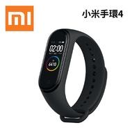 ( 刷指定卡享10%回饋 ) 小米手環4 智慧運動手環