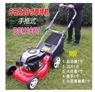 割草機 本田動力草坪機20寸四沖汽油手推式割草機自走式側排剪草機除草機