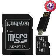 【附T07 OTG 讀卡機】KINGSTON 32GB 32G microSDHC【100MB/s-Plus】microSD SDHC micro SD UHS U1 TF C10 Class10 SDCS2/32GB 金士頓 手機記憶卡