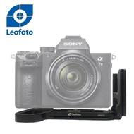 【Leofoto 徠圖】Sony索尼A7R3/A7III專用L型快拆板 LPS-A7R3(彩宣總代理)