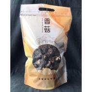 台中新社香菇亞軍香菇 冬菇 鈕扣菇300g 台灣乾香菇 小農 產地直送 無農藥