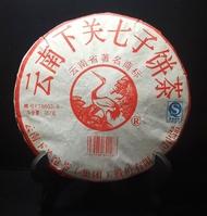 普洱茶生茶 [明海園] 2009 下關 FT8603-09 357克 七子餅