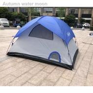 🔥☏ஐ❍Coleman Elite Sundome 4/6-Person Camping Tent