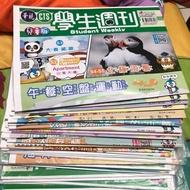 (二手)華視 學生週刊 兒童版