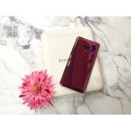 良匠二手機~HTC U12+ 6G/64G 6吋 紅色 (盒裝.整體漂亮.林森)