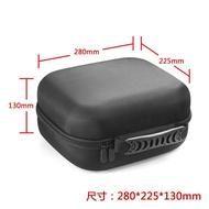 適用鬆下(Panasonic)EH-NA98Q 電吹風機便攜保護包收納盒硬殼包 mks【雙12購物節特惠】