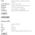 """ASUS-ZenBook-UX430/ I5-7200U / 8G / 256GB SSD 獨立顯示卡 14"""" ( 90%NEW)"""