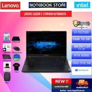 """[ผ่อน 0% 10 ด.]LENOVO LEGION 5 17IMH05 81Y8006XTA/INTEL I7-10750H/16GB DDR4/GEFORCE RTX 2060/17.3"""" FHD IPS/SSD 512GB M.2/WIN10/ประกัน2y+Onsite/BY NOTEBOOK STORE"""