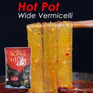 Instant Hot Pot Wide Vermicelli Chewy Glass Noodles 200g/pkt