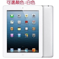 免運 送保護貼Apple iPad 4th ipad4 4G+WIFI 64G 9.7吋 ipad5 mini