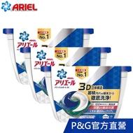Ariel 日本進口三合一3D洗衣膠囊(洗衣球)54顆(18顆X3盒)