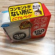 現貨 日本製 VAPE 150 日VAPE未來防蚊驅蚊器