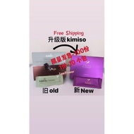 [Shop Malaysia] 新品升级版KMS2 DARK CHOCOLATE MOCHA 瘦身摩卡 1set 10 sachet