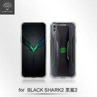 【Metal-Slim】BLACK SHARK2 黑鯊2(強化防摔抗震空壓手機殼)